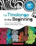 In the Beginning 20th Anniversary Edition