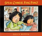 SPEAK CHINESE FANG FANG PB