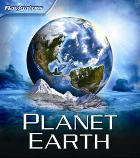 PLANET EARTH NAV