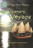 Asian Literature: The Visionary Voyage