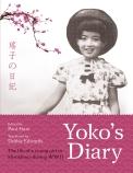 Yoko's Diary PB