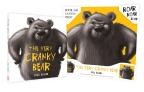 Very Cranky Bear HB + Canvas