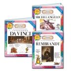 Get to Know Michelangelo & Da Vinci