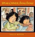 Speak Chinese, Fang Fang Big Book