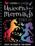 Scratch and Sparkle: Unicorns and Mermaids